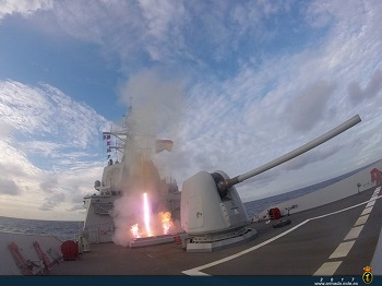 Firing of an ESSM missile from frigate 'Álvaro de Bazán' during 'Formidable Shield 17'