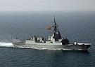 Fragatas y buques de aprovisionamiento de combate